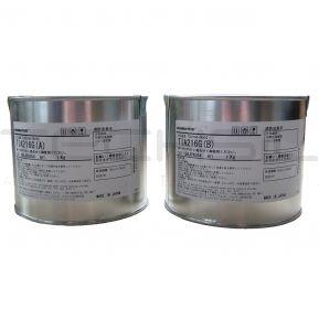 Momentive SilCool™ TIA216G Thermally Conductive Silicone 4.4lb