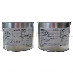 Momentive SilCool? TIA216G Thermally Conductive Silicone 4.4lb